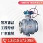 Q347F蜗轮传动固定式球阀 DN25-DN600 软密封球阀 三段式球阀  手动碳钢球阀 蜗轮传动固定式球阀